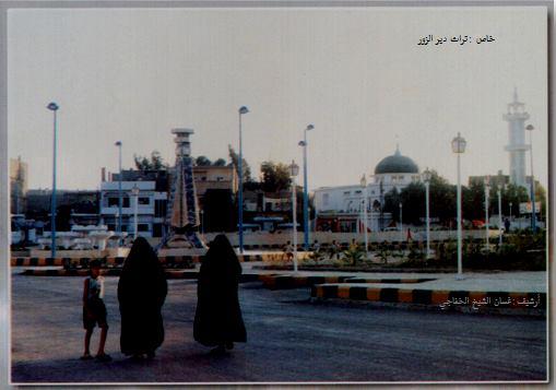 دير الزور - ساحة