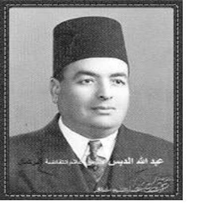 عبدالله الدبس