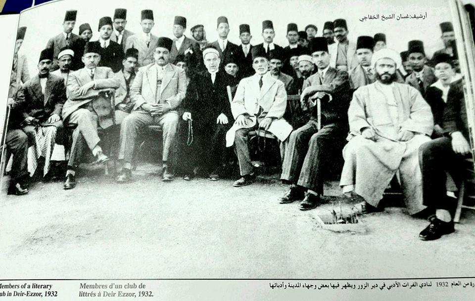 وجهاء وأدباء دير الزور 1932