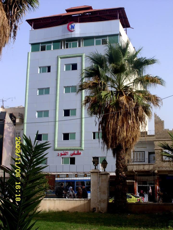 مشفى النور بدير الزور