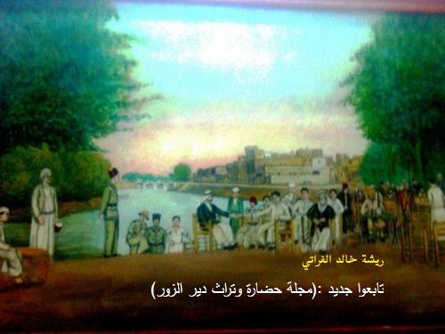 وصفي زكريا دير الزور
