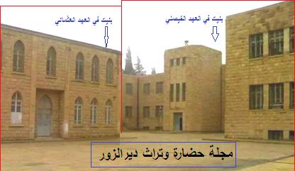 المكتب السلطاني