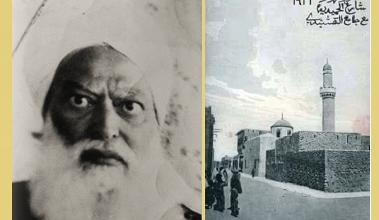 أحمد عزي النقشبندي الكبير مؤسس تكية النقشبندية