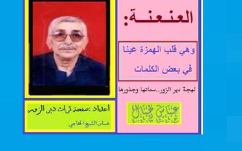 عباس طبال