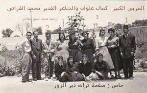 غسان الشيخ الفاجي