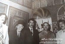 بقلم: غسان الشيخ الخفاجي