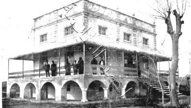 أعضاء المجلس البلدي عام 1877م