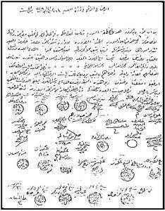 كتاب السيرة الذهبية دير الزور عروس الفرات والجزيرة السورية