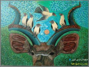 الفنان التشكيلي: محمد راسم الشيخ عطية
