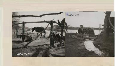 أمثلة من دير الزور