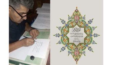 بديع بطاح: خطاط من دير الزور